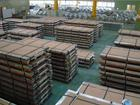 Stainless Steel Plate 904L