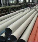 ANSI/ASME stainless steel pipe
