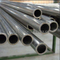 ASTM 316 stainless steel seamless pipe